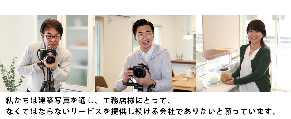 建築写真は愛知県豊田市のディーシーエス