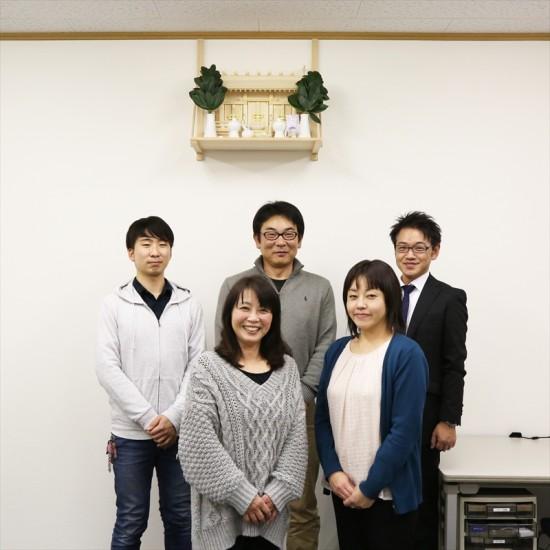 株式会社ディーシーエス豊田事務所